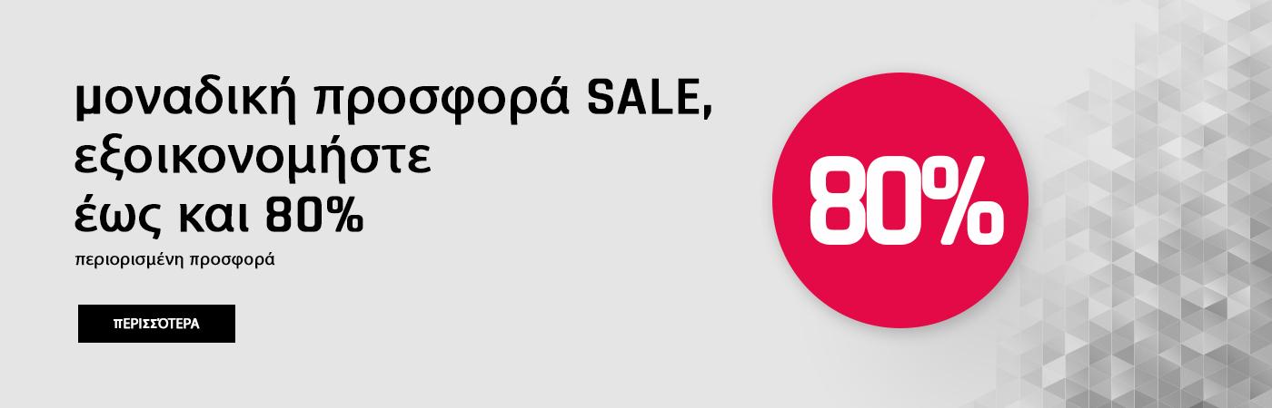 Sale Homepage Big Slider